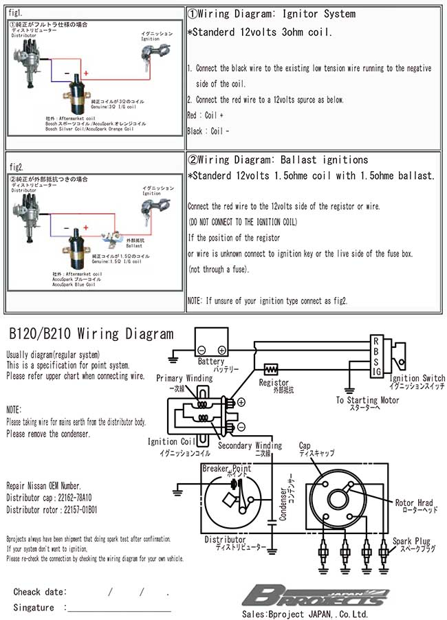 imgd5de79fbaf44e3f063ede electric distributor specialized shop for datsun 1200 datsun b210 wiring diagram at edmiracle.co
